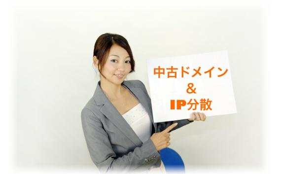 スクリーンショット 2013-09-06 12.31.23