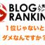 スクリーンショット 2013-09-06 12.36.31