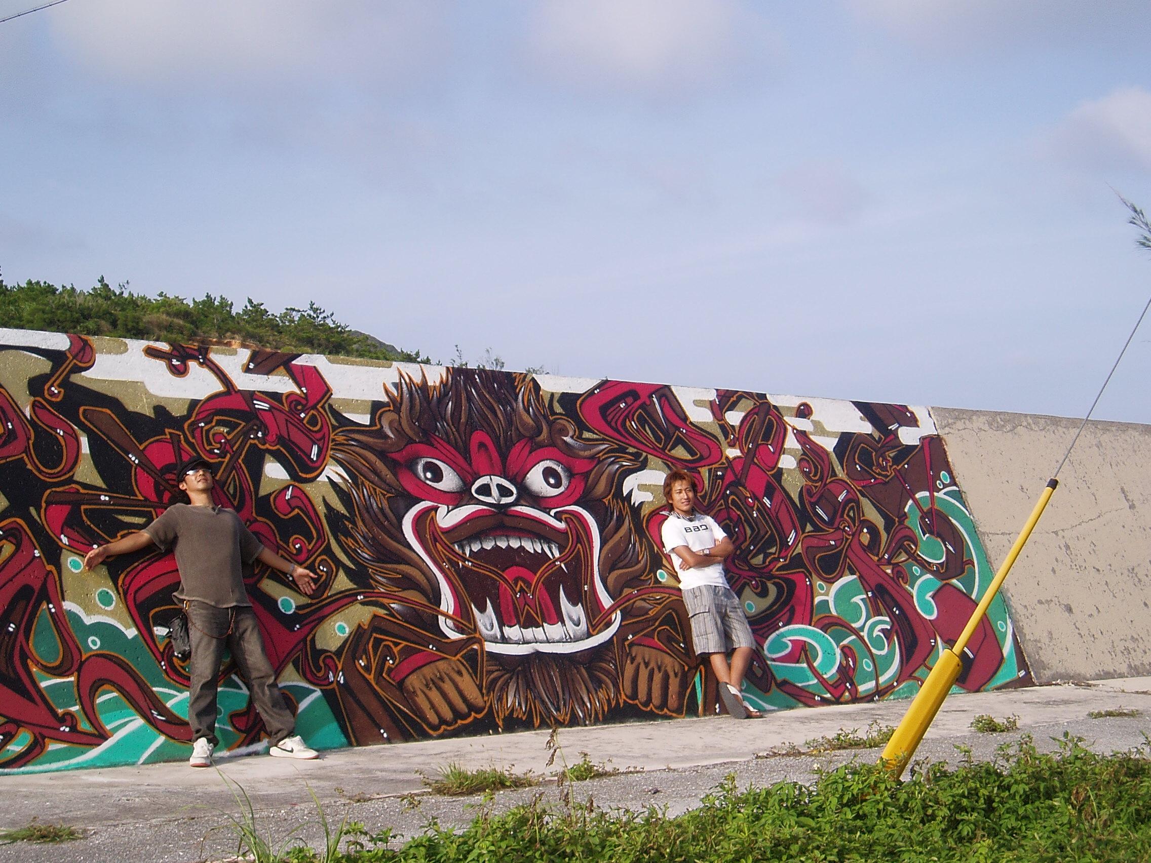 琉球シーサー壁画