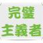 スクリーンショット 2013-09-04 9.57.19