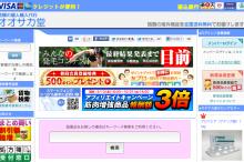 スクリーンショット 2013-09-03 23.02.09