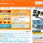 スクリーンショット 2013-10-22 14.58.09