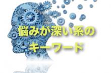 スクリーンショット 2013-12-18 19.23.36
