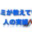 スクリーンショット 2013-12-13 17.12.01