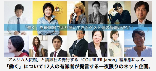 スクリーンショット 2014-01-02 3.00.20