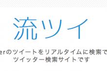 スクリーンショット 2014-02-25 18.41.08