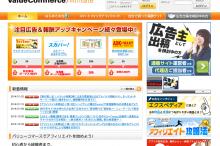 スクリーンショット 2014-02-12 21.59.08