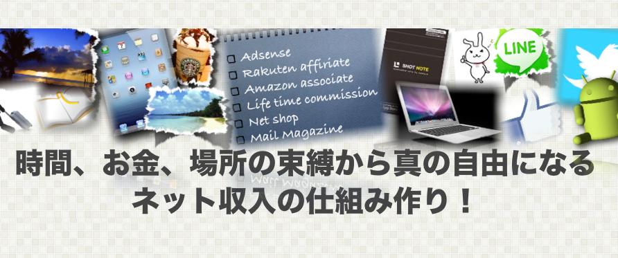 スクリーンショット 2014-02-07 20.27.47