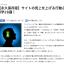 スクリーンショット 2014-07-11 13.32.52