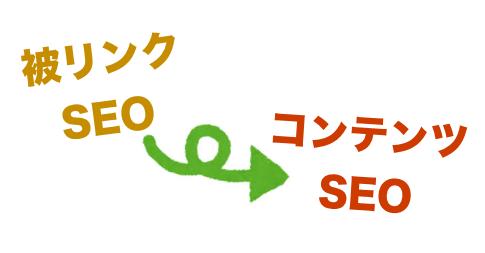 スクリーンショット(2014-08-04 17.20.17)