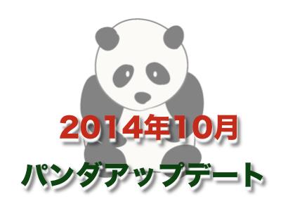 スクリーンショット 2014-11-02 5.50.17
