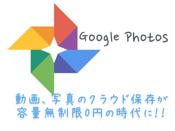 スクリーンショット 2015-05-30 19.29.10